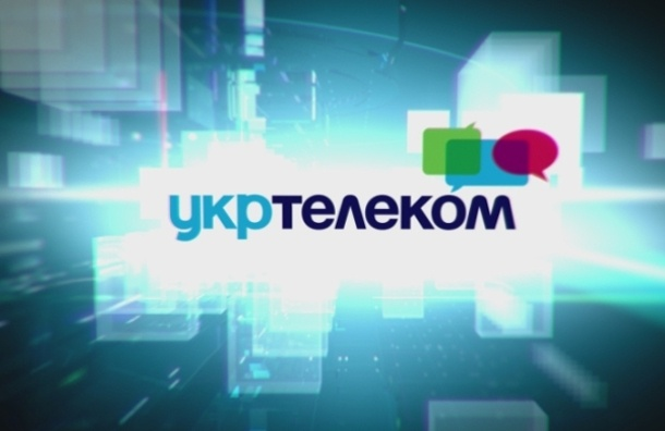 В Крыму прекратил работать  «Укртелеком», предоставляющий услуги связи
