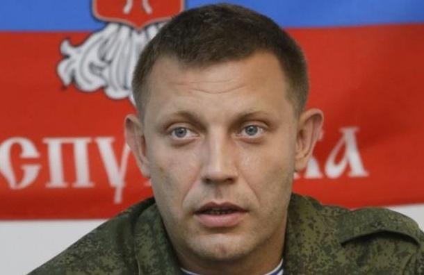СМИ: Глава ДНР Александр Захарченко ранен в Дебельцево