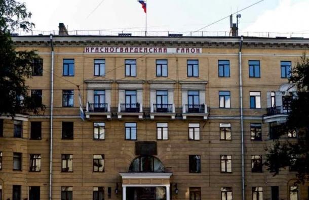 Замглавы администрации Красногвардейского района стал фигурантом дела о превышении полномочий