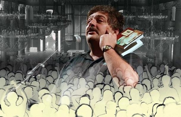 Дмитрий Быков прочел рэп в Филармонии