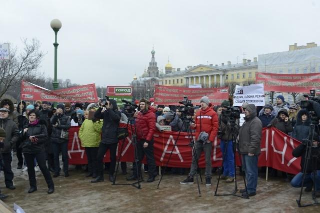 Митинг обманутых дольщиков. фото: СЕРГЕЙ ЕРМОХИН : Фото