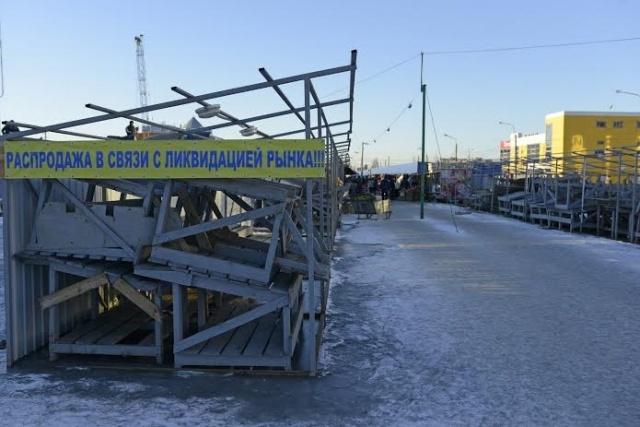 """Рынок в Рыбацком, фото: """"Мой район"""": Фото"""