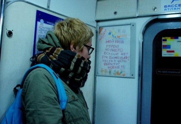 Акция в питерском метро