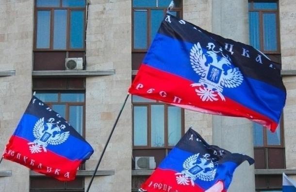 Прокуратура самопровозглашенной ДНР возбудила уголовное дело против руководства Украины
