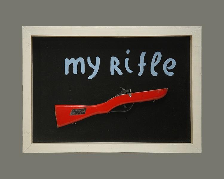 Леонид Борисов_My Rifle_1977