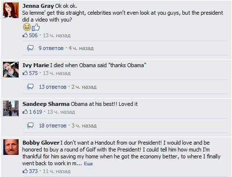 commentFacebook