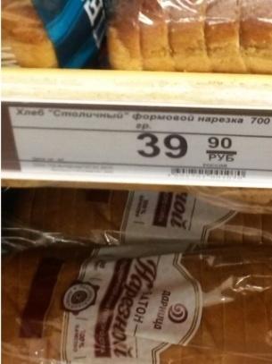 хлеб.семья