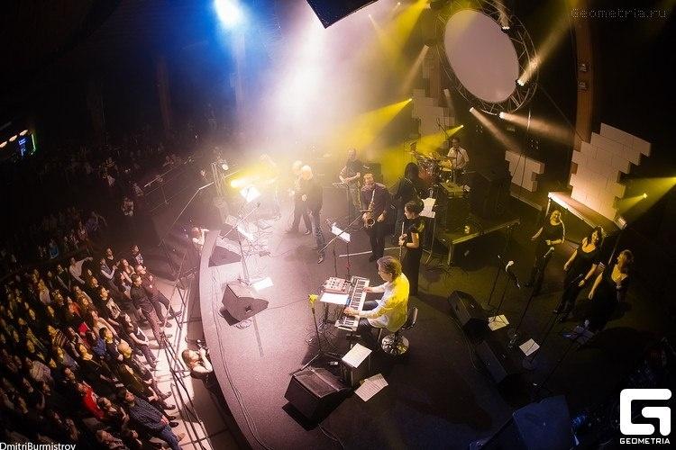 Saint-Petersburg Pink Floyd Show