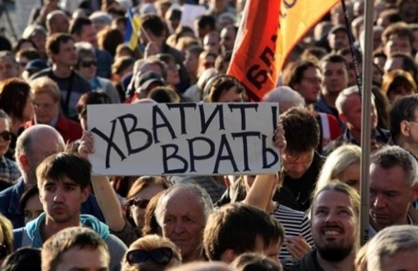 Митинг 1 марта пройдет против войны и кризиса