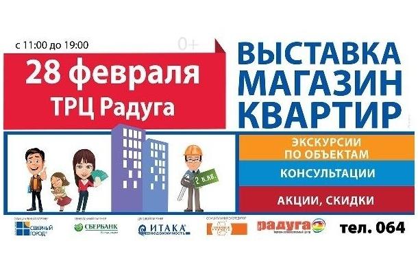 Выставка шаговой доступности шагает по Петербургу