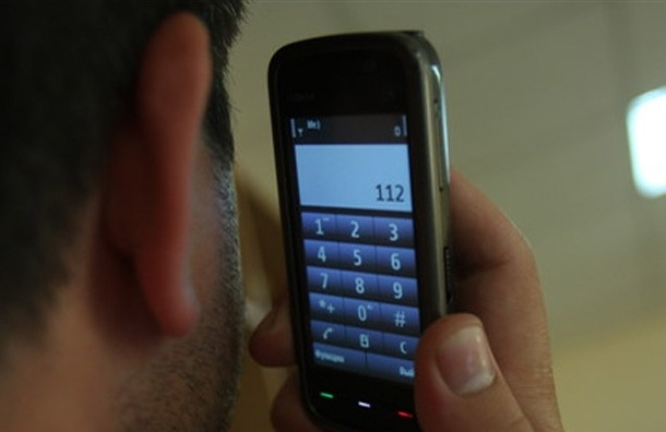 С Украины поступил четвертый за неделю звонок о «заминировании» в Петербурге