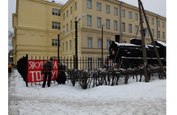Петербургские активисты решили бросить Якунина «в топку»