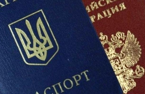 На Украине предложили впускать граждан России исключительно по загранпаспортам