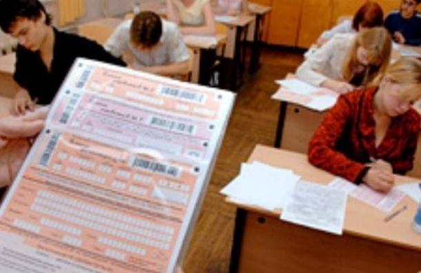 Сегодня в России сдают первые досрочные ЕГЭ по русскому языку и географии