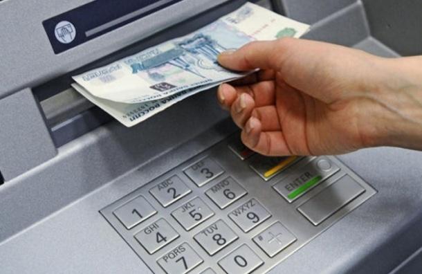 Банки собираются загружать банкоматы только крупными купюрами