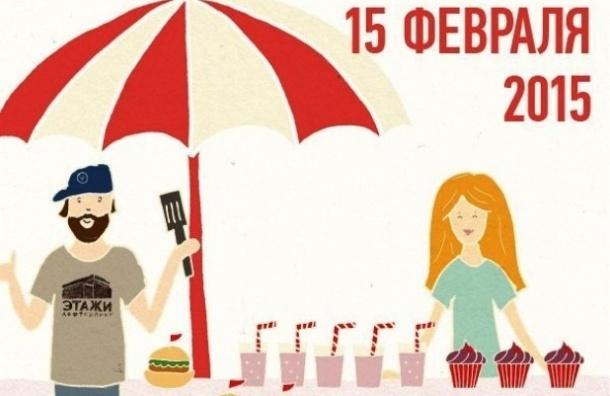 В Петербурге пройдет Ресторанный день