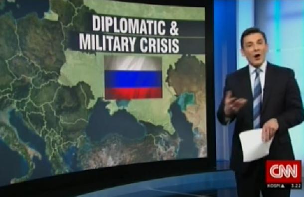 CNN «присоединил» Украину к РФ