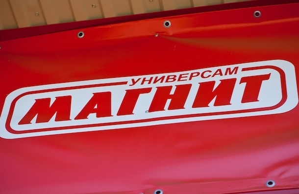 Директору «Магнита» предъявили обвинение по факту смерти блокадницы