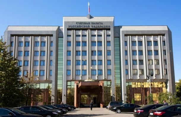 Счетная палата обнаружила нарушения на 1,8 млрд рублей при строительстве зданий судов в Петербурге