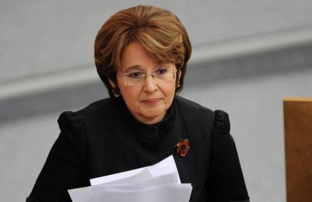 Оксану Дмитриеву могут убрать с поста главы «Справедливой России» в Петербурге