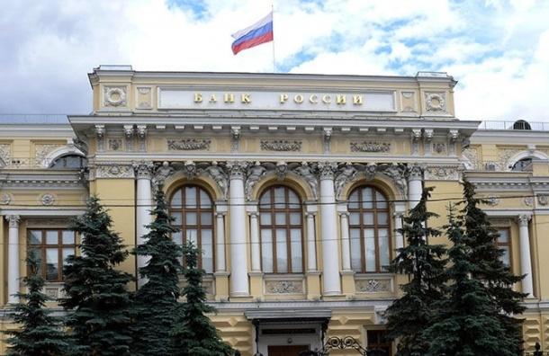 Банк России приостановил лицензии страховых компаний «Авеста» и «Авеста-Мед»