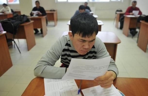 3,4 млн мигрантов будут сдавать экзамен на знание русского языка, истории и основ законодательства