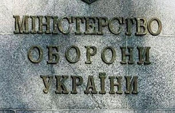 Киев объявил об отводе тяжелого вооружения