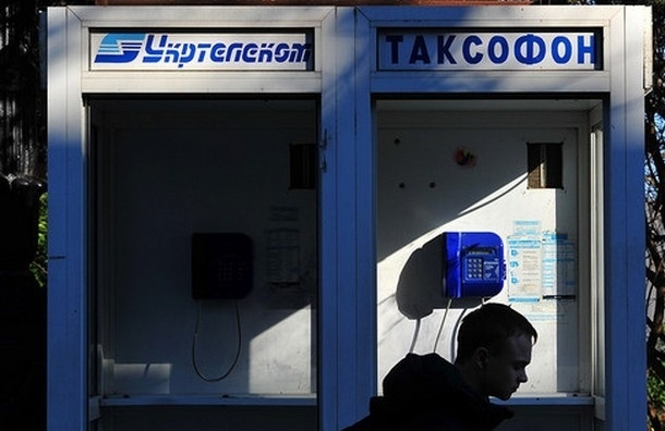 Госсовет Крыма национализировал имущество компании «Укртелеком» в республике