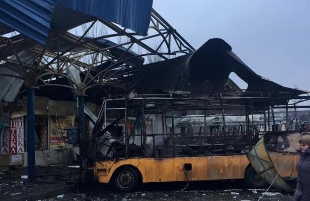 Обстреляна автобусная станция в центре Донецка