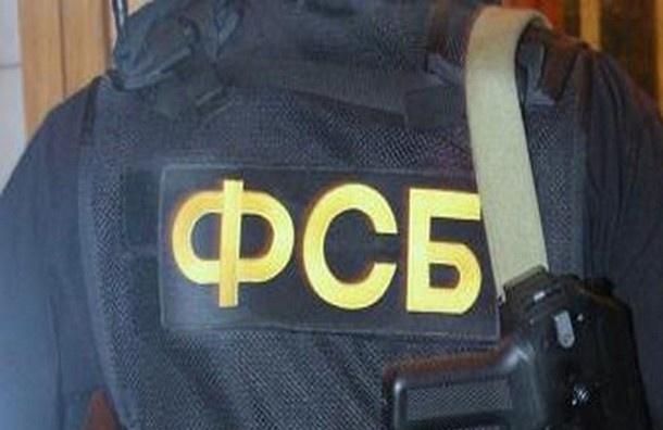 ФСБ задержала в Петербурге создателя сообщества «Русский правый сектор»