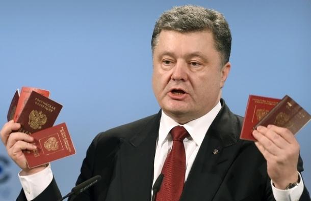МИД России усомнился в подлинности паспортов российских военнослужащих, показанных Порошенко в Мюнхене