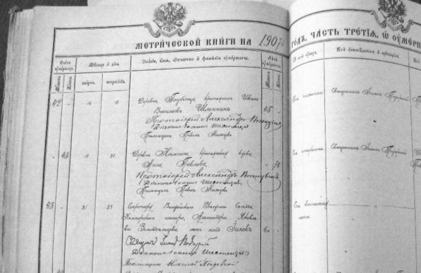 В Петербурге запускают портал