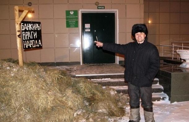 В Куйбышеве фермер у отделения Сбербанка вывалил навозную кучу