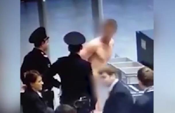 Мужчина, раздевшийся в Пулково, обратился в прокуратуру