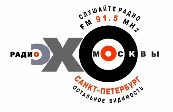 Директор «Эхо Петербурга»: «Мы не намерены прекращать вещание»