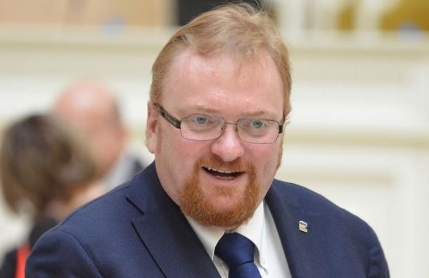 Милонов: победа ЛГБТ-фото – результат антироссийской политики
