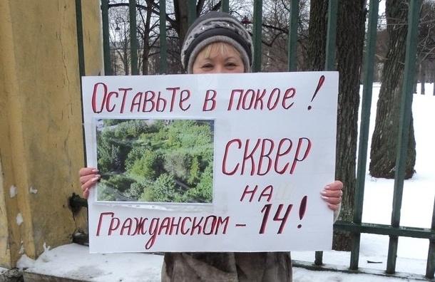 Защитники сквера Агрофизического института провели пикеты у Смольного