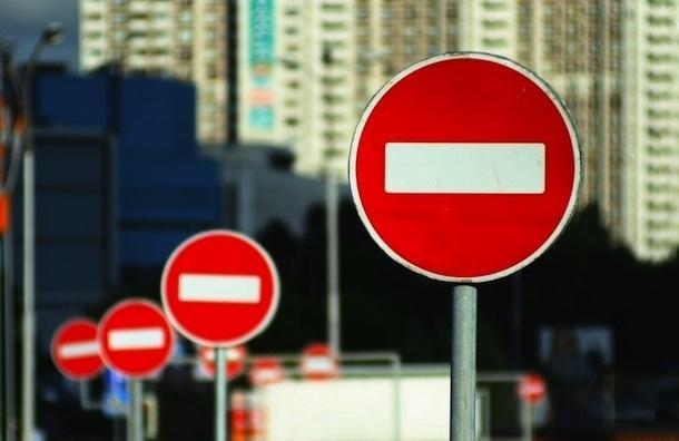 В Петербурге ограничивается движение по ряду улиц