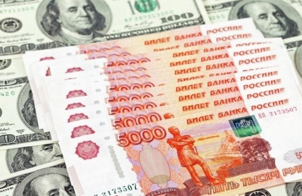Открытие торгов на Московской бирже началось с укрепления позиций рубля