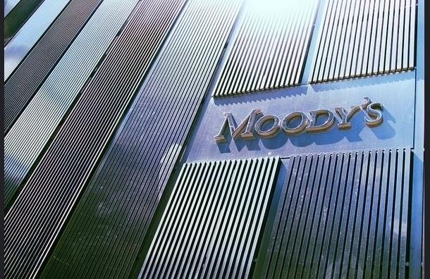 Moody's понизило рейтинги трех госпредприятий, четырех городов и 11 регионов России