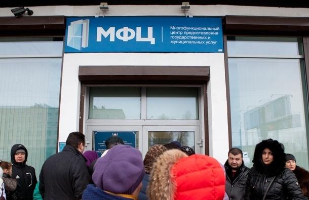 Глава ИАЦ Евгений Корабельников  уволен из-за сбоя в работе портала для записи детей в первый класс