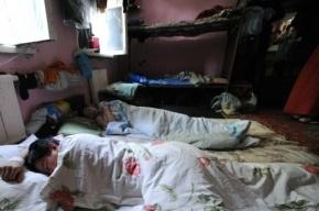 75 мигрантов зарегистрировала у себя в квартире жительница Петербурга