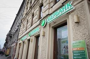 Банки отреагируют на снижение ставки ЦБ, но ипотека сильно не подешевеет