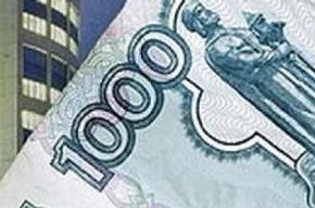 Две приезжие из Краснодара обокрали 90-летнюю пенсионерку на 50 тысяч