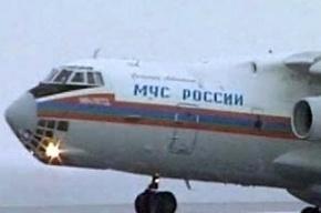 Спецборт МЧС доставит из Таиланда пострадавшую россиянку