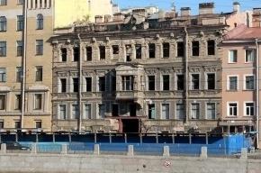 Дом Шагина признан памятником регионального значения