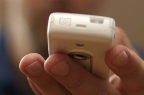 В Купчино телефонный террорист грозился взорвать дом