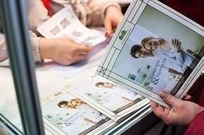 Ипотечные заемщики примут участие в программе «Наем с правом выкупа»