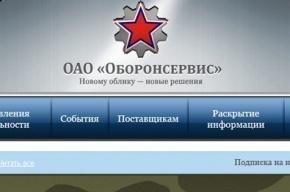 АО «Оборонстрой» Тимура Иванова «обустроил» российскую армию в рекордные сроки