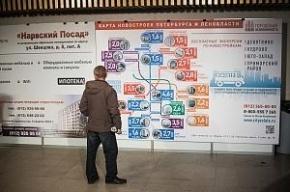 Лахтинско-Правобережная линия метро будет построена